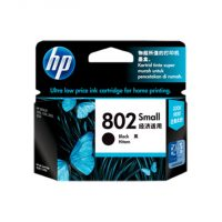 Jual Beli HP Ink Cartridge 802 Black Komplit Dus