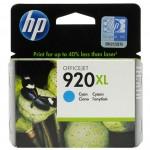 Jual Beli Tinta HP 920 XL Cyan Komplit Dus