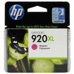 Jual Beli Tinta HP 920 XL Magenta Komplit Dus