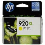 Jual Beli Tinta HP 920 XL Yellow Komplit Dus
